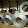 Gulf Ispat to set up a Rs 3,500 crore integrated steel plant in MP
